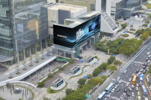 prismview a samsung company coex video display seoul korea
